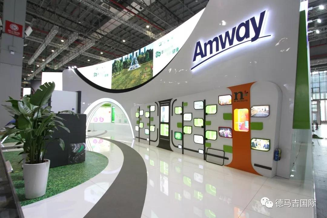 amway进博会展台