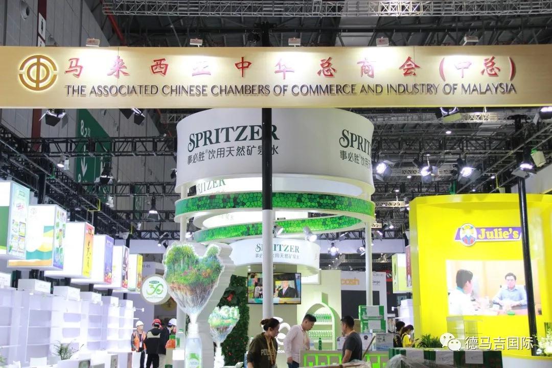 马来西亚中华总商会进博会展台