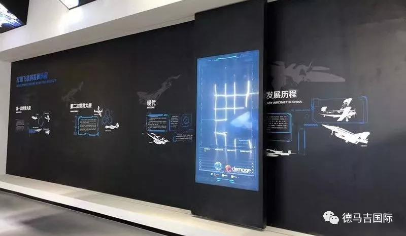 2019四川国际航展